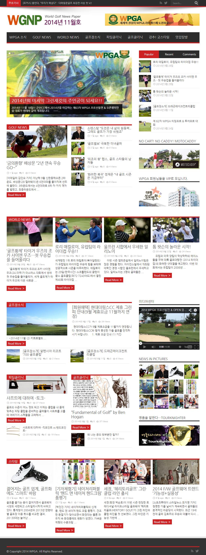 webzine_201409.jpg