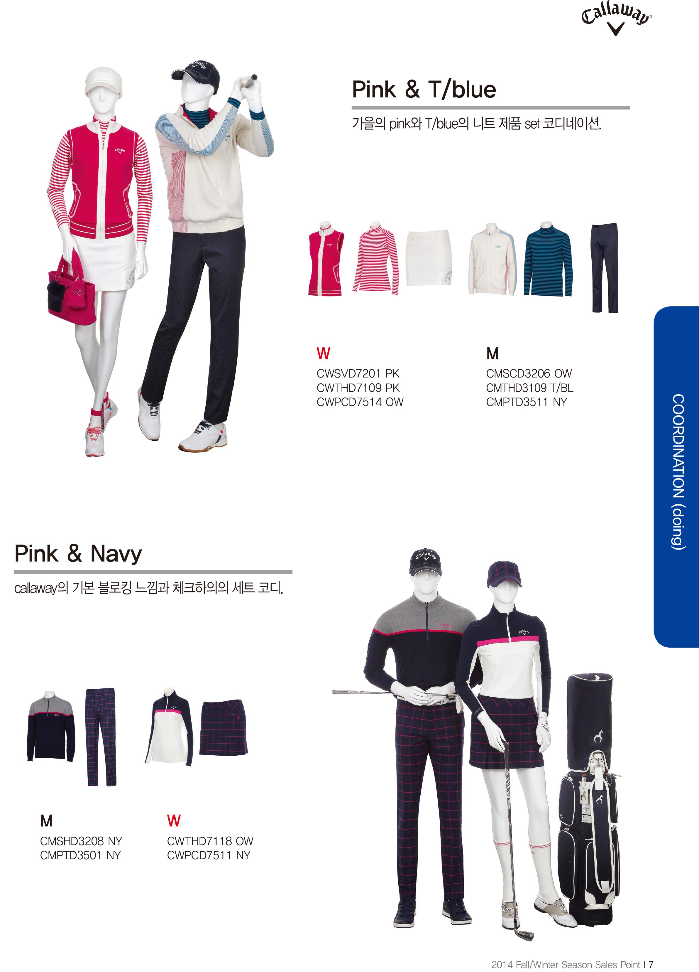캘러웨이 2014 FW 제품설명서-3.jpg
