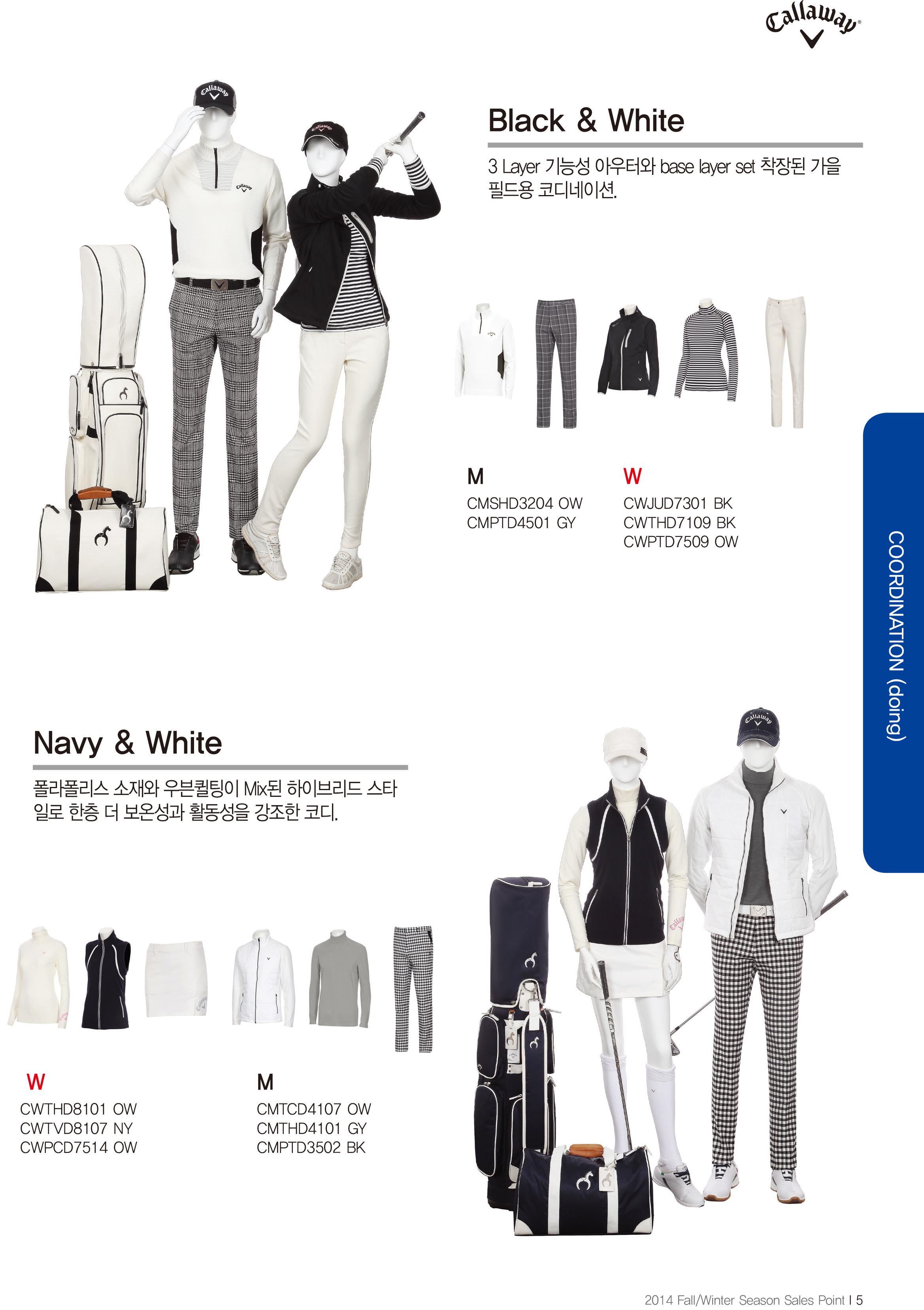 캘러웨이 2014 FW 제품설명서-1.jpg