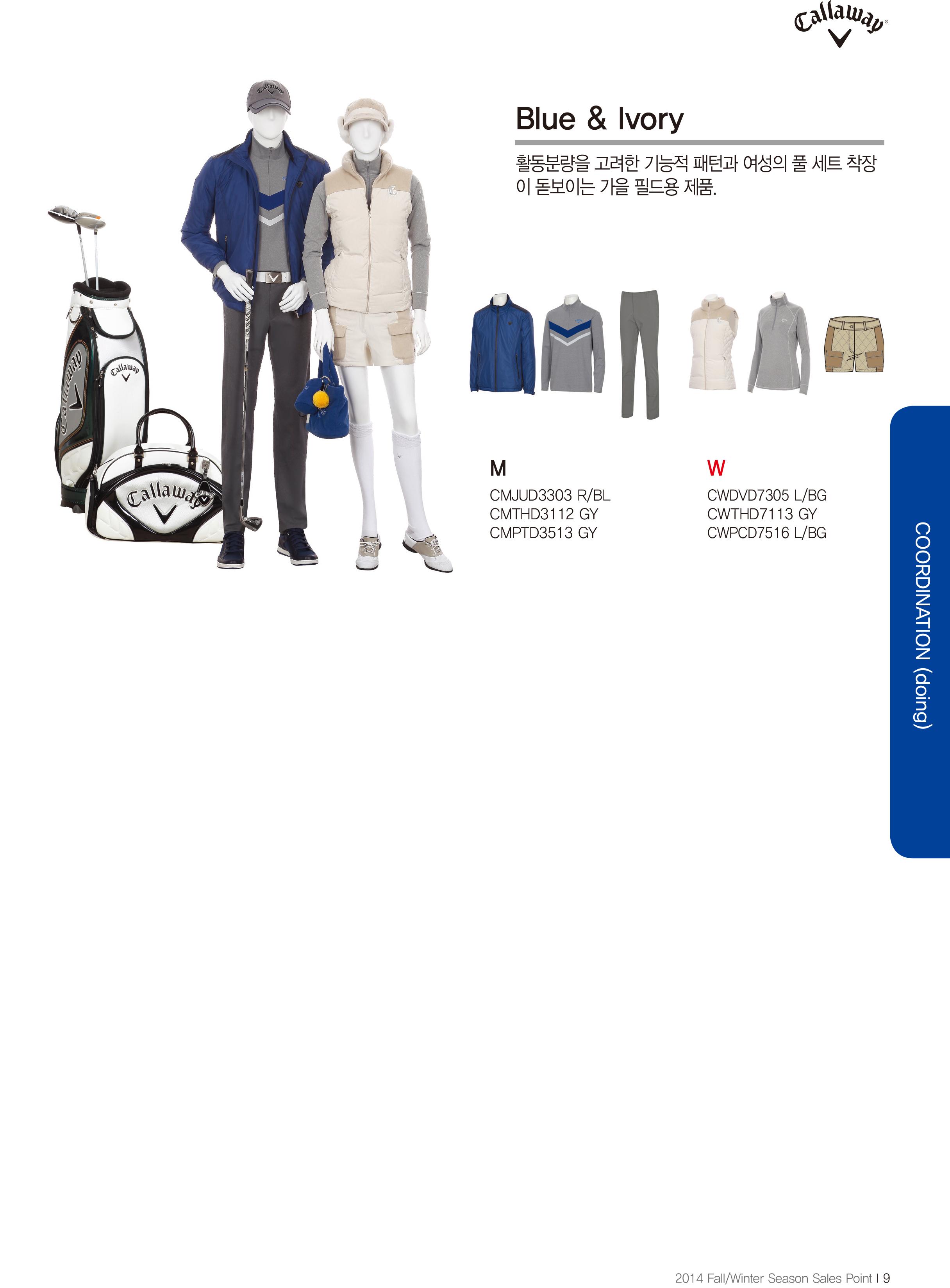 캘러웨이 2014 FW 제품설명서-5.JPG